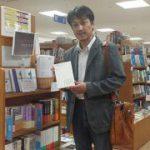 新宿で《ハンセン病フェア》をやているので、見に行きました。