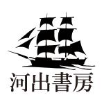 自分史編集の大先輩、前田義寛さんと打合せ(お酒とおつまみ付き)。