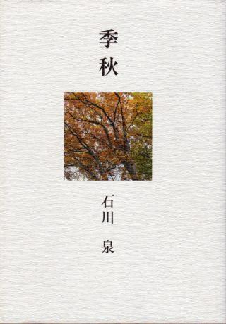 001kisyu