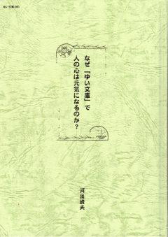016nazeyui