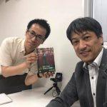 自分史の生みの親、色川大吉先生の新刊『イーハトーヴの森で考える』。