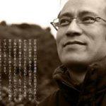 「豊島長崎の富士塚」
